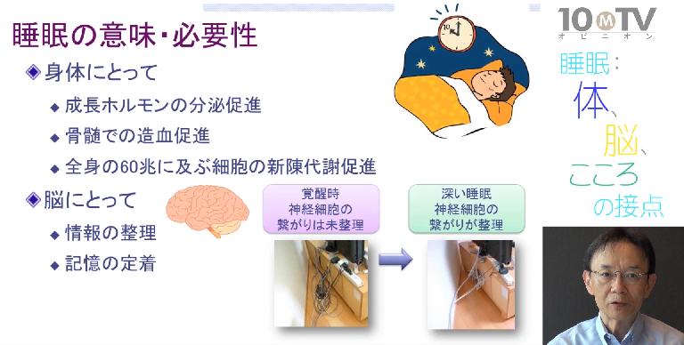 f:id:yukukawa-no-nagare:20200713072453p:plain