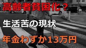 f:id:yukukawa-no-nagare:20200723073941j:plain