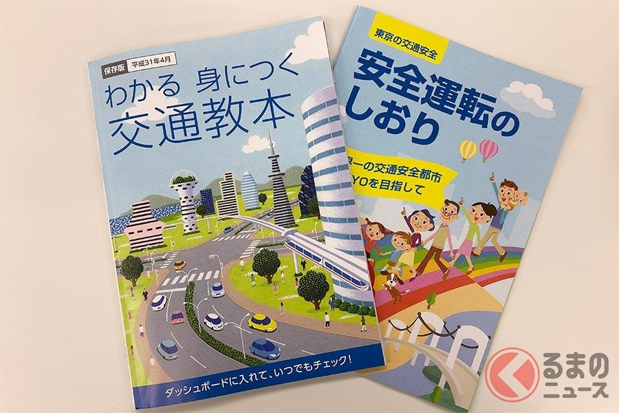 f:id:yukukawa-no-nagare:20200831065124j:plain