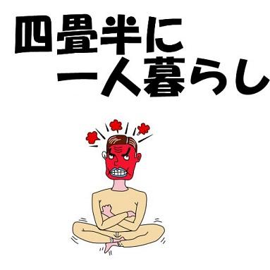 f:id:yukukawa-no-nagare:20200928080900j:plain