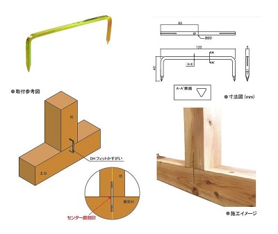f:id:yukukawa-no-nagare:20201013055132j:plain