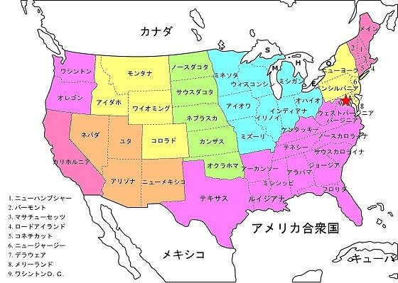 f:id:yukukawa-no-nagare:20201102065818j:plain