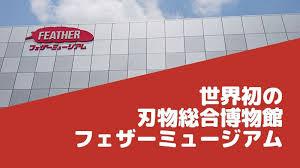 f:id:yukukawa-no-nagare:20201117062325j:plain