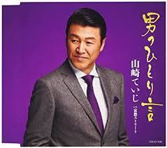 f:id:yukukawa-no-nagare:20201120053241j:plain