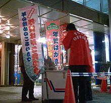 f:id:yukukawa-no-nagare:20201205075749j:plain