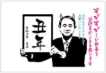 f:id:yukukawa-no-nagare:20201206074144p:plain