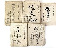 f:id:yukukawa-no-nagare:20201207064105j:plain