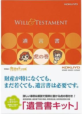 f:id:yukukawa-no-nagare:20201213080713j:plain