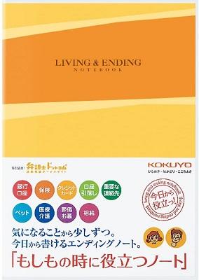 f:id:yukukawa-no-nagare:20201213080802j:plain