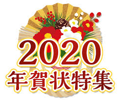 f:id:yukukawa-no-nagare:20201224082836j:plain