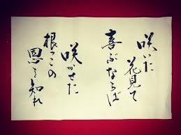 f:id:yukukawa-no-nagare:20201225061334j:plain
