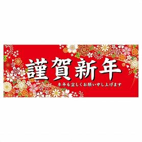f:id:yukukawa-no-nagare:20210101084025j:plain