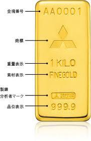 f:id:yukukawa-no-nagare:20210112071606j:plain