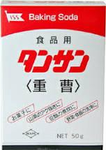 f:id:yukukawa-no-nagare:20210201062127j:plain