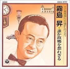 f:id:yukukawa-no-nagare:20210204075020j:plain