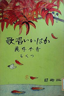 f:id:yukukawa-no-nagare:20210219072329j:plain