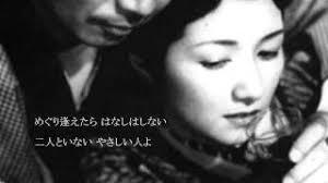 f:id:yukukawa-no-nagare:20210222172558j:plain