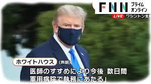 f:id:yukukawa-no-nagare:20210311063719j:plain