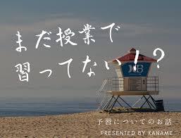 f:id:yukukawa-no-nagare:20210325082110j:plain