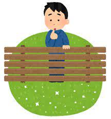 f:id:yukukawa-no-nagare:20210409061637j:plain