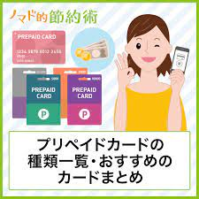 f:id:yukukawa-no-nagare:20210411072245j:plain