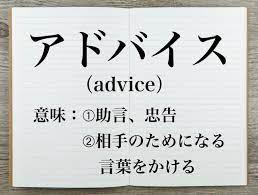 f:id:yukukawa-no-nagare:20210421114242j:plain