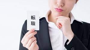 f:id:yukukawa-no-nagare:20210608071950j:plain