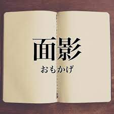 f:id:yukukawa-no-nagare:20210611115913j:plain