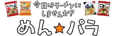 f:id:yukukawa-no-nagare:20210617080243j:plain
