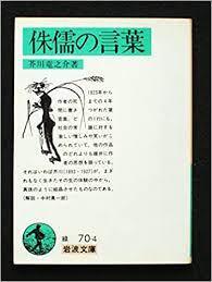 f:id:yukukawa-no-nagare:20210619083159j:plain