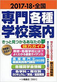 f:id:yukukawa-no-nagare:20210625100206j:plain