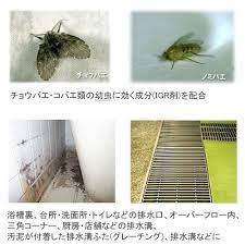 f:id:yukukawa-no-nagare:20210728104612j:plain