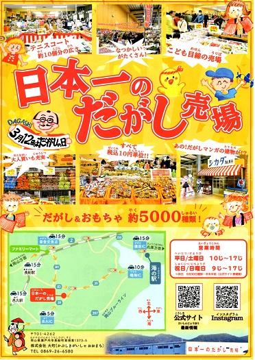 f:id:yukukawa-no-nagare:20210729102644j:plain