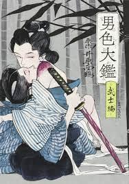 f:id:yukukawa-no-nagare:20210730102824j:plain