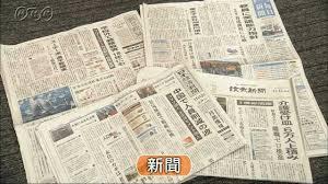 f:id:yukukawa-no-nagare:20210731132621j:plain