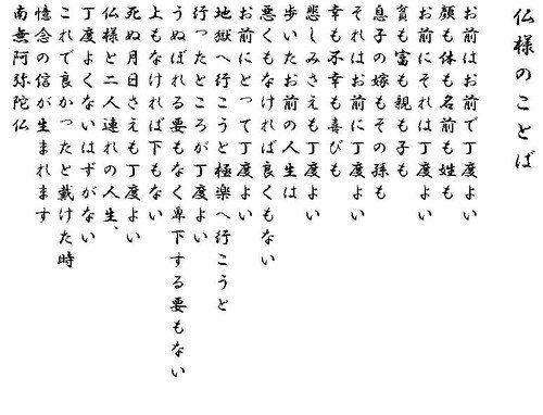 f:id:yukukawa-no-nagare:20210810192259j:plain