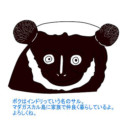 f:id:yukukawa-no-nagare:20210925083932p:plain