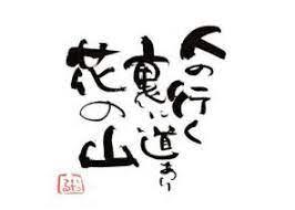 f:id:yukukawa-no-nagare:20211002164931j:plain