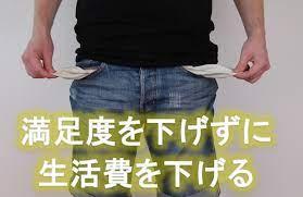 f:id:yukukawa-no-nagare:20211016094752j:plain
