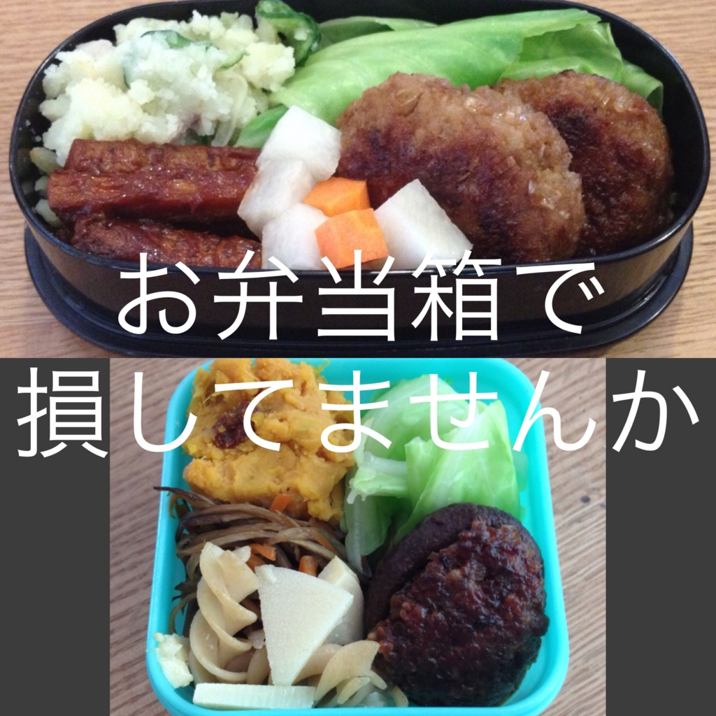 f:id:yukurinko:20160402143241j:plain