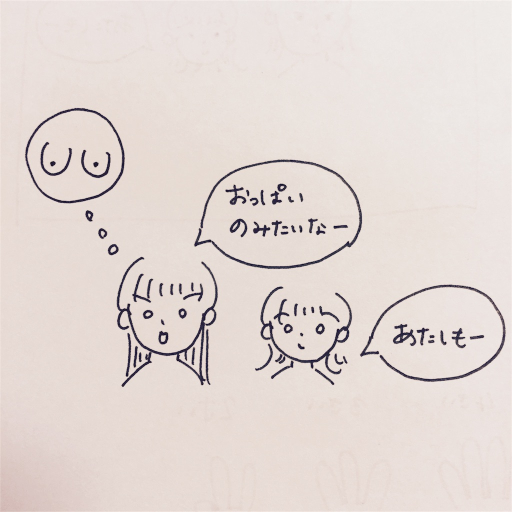 f:id:yukurinko:20161127034214j:image
