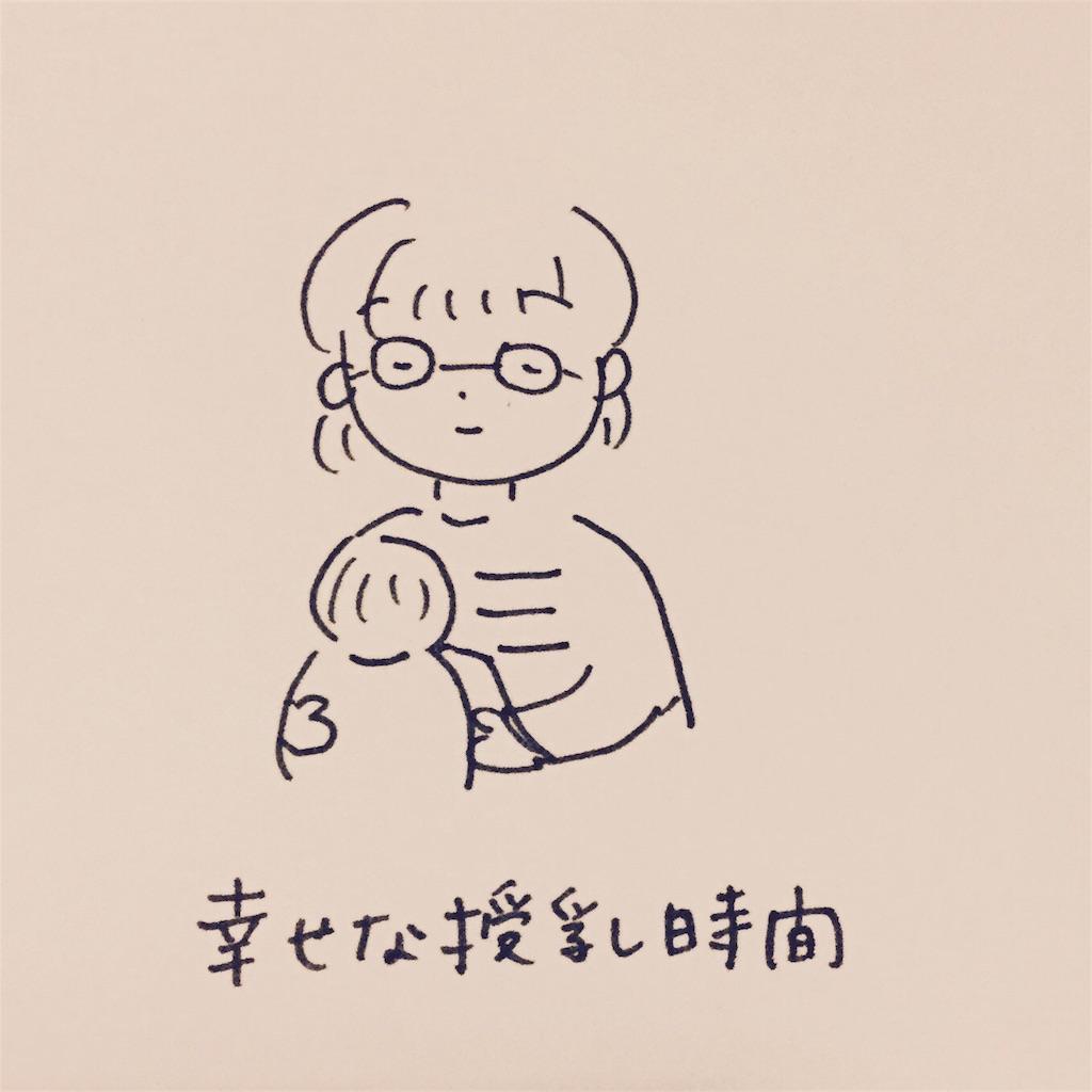 f:id:yukurinko:20170206200020j:image