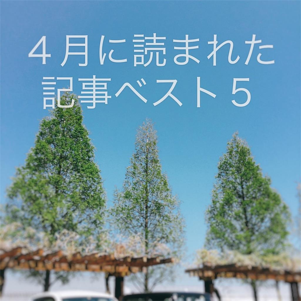 f:id:yukurinko:20170502213034j:image