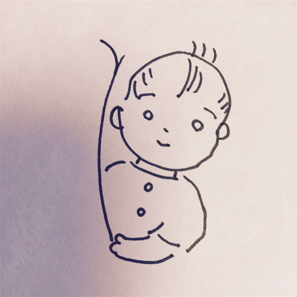 f:id:yukurinko:20170901164532j:plain