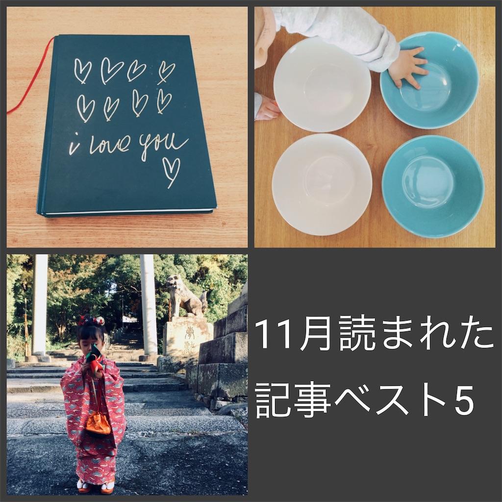 f:id:yukurinko:20171202180000j:image