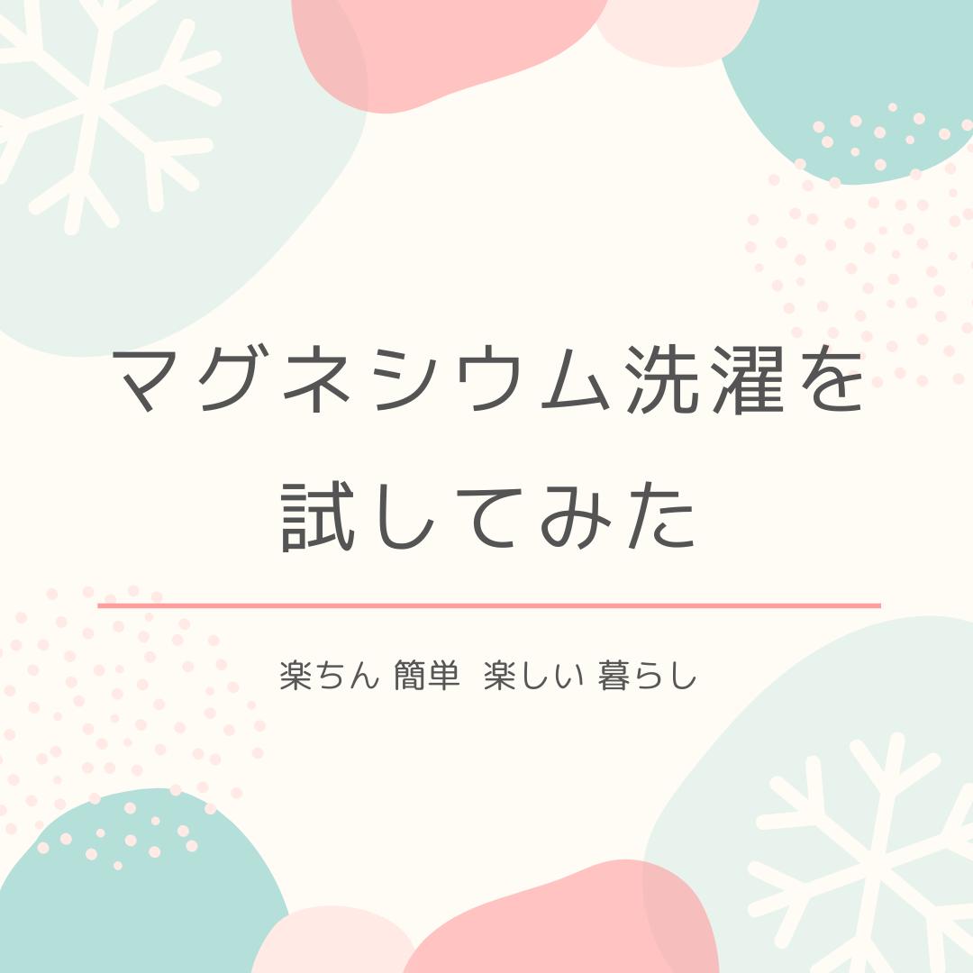 f:id:yukurinko:20200602151342p:plain