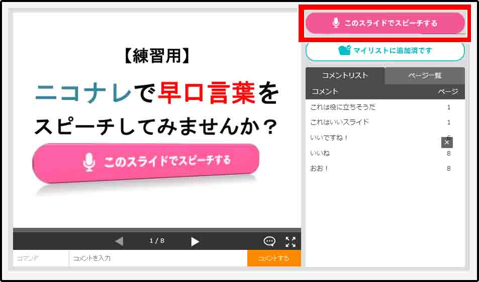 f:id:yukuriradio:20180412231657j:plain