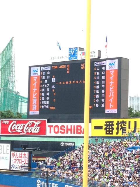 f:id:yukusora1:20160620123609j:plain