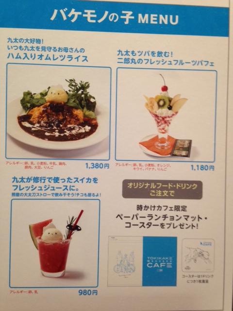 f:id:yukusora1:20160802234633j:plain