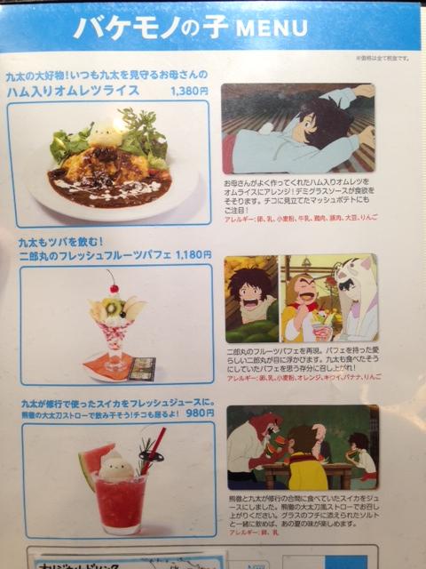 f:id:yukusora1:20160803001841j:plain